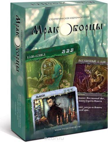 Skvirl Настольная игра Мракоборцы