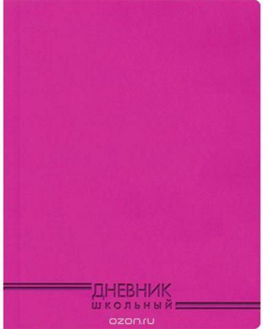 Канц-Эксмо Дневник школьный цвет фуксия