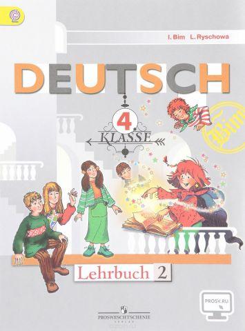Немецкий язык. 4 класс. Учебник. В 2 частях. Часть 2