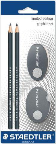 Staedtler Набор чернографитовых карандашей 133-9 с точилкой и ластиком 2 шт