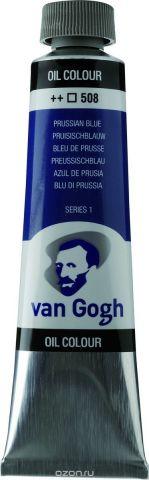 Royal Talens Краска масляная Van Gogh цвет 508 Лазурь берлинская 40 мл