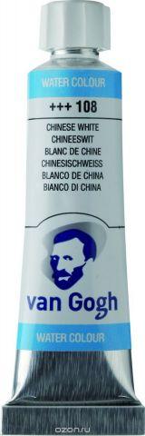 Royal Talens Акварель Van Gogh цвет 108 Белила китайские 10 мл