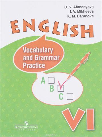 Espanol 3: Libro de ejercicios / Испанский язык. 3 класс. Рабочая тетрадь