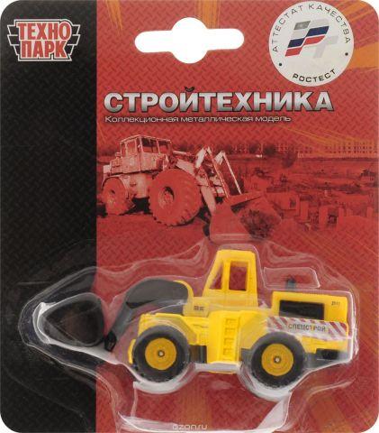 ТехноПарк Трактор-погрузчик Спецстрой