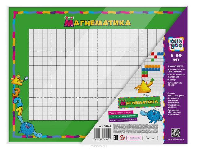 Kribly Boo Обучающая игра Визуальная математика Магнематика