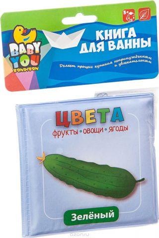 Bondibon Книга для купания