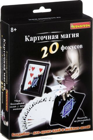 Bondibon Фокусы Карточная магия 20 фокусов