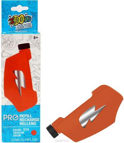 Redwood Картридж для 3D ручки Вертикаль PRO цвет оранжевый