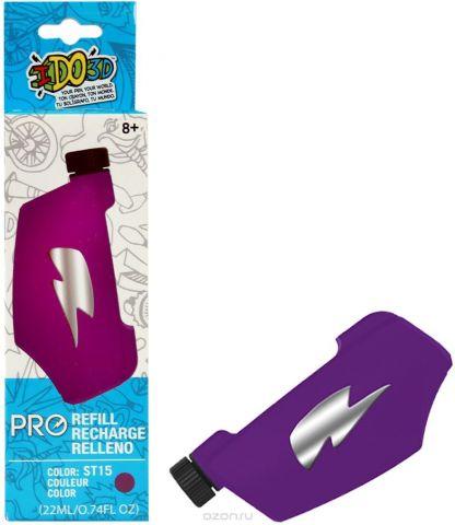 Redwood Картридж для 3D ручки Вертикаль PRO цвет пурпурный