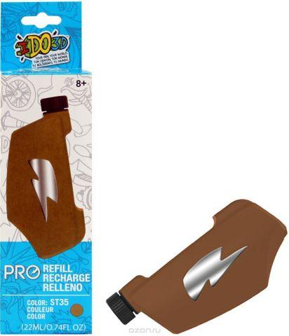 Redwood Картридж для 3D ручки Вертикаль PRO цвет коричневый