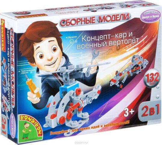 Bondibon Конструктор Концепт-кар и военный вертолет 2 в 1