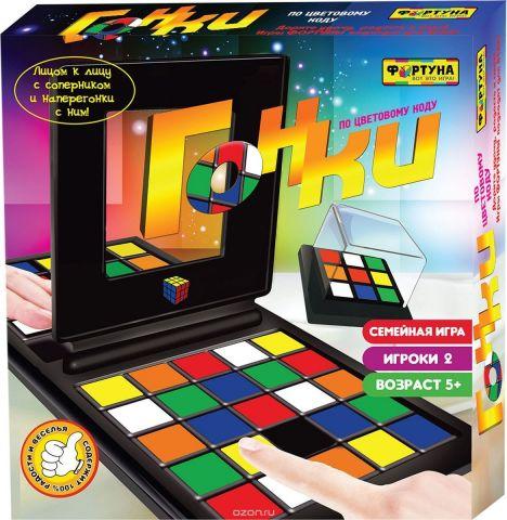 Фортуна Настольная игра Гонки по Цветовому Коду