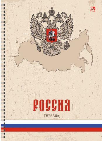 Канц-Эксмо Тетрадь Государственная символика Россия в клетку 120 листов формат A5
