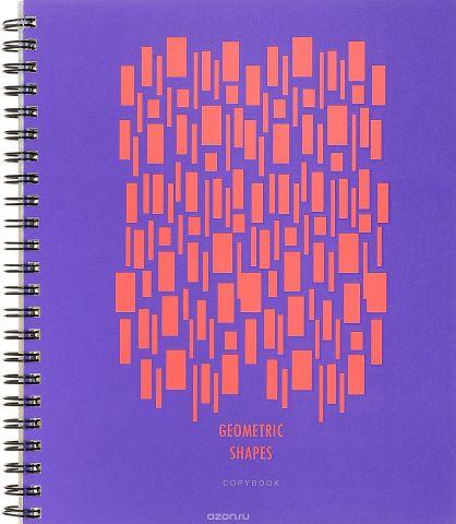 Канц-Эксмо Тетрадь Насыщенные цвета 96 листов в клетку цвет оранжевый