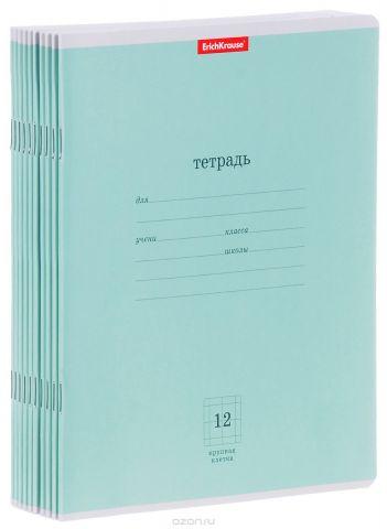 Набор тетрадей Erich Krause Классика в крупную клетку 12 л. зеленый, 10 шт