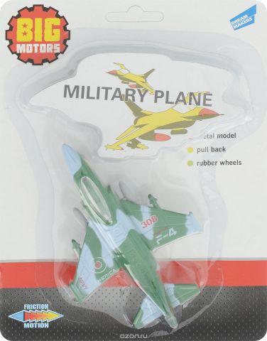 Big Motors Военный истребитель инерционный цвет зеленый