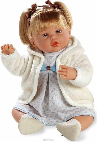 Arias Кукла Elegance в одежде