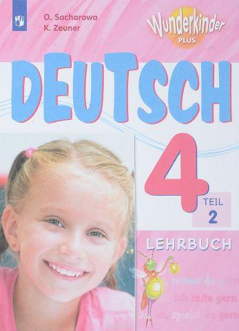Deutsch 4: Lehrbuch: Teil 2 / Немецкий язык. 4 класс. Учебное пособие. В 2 частях. Часть 2