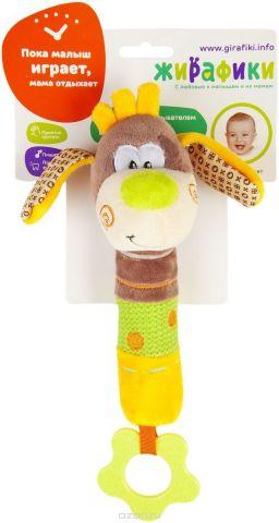 Жирафики Развивающая игрушка Песик Том