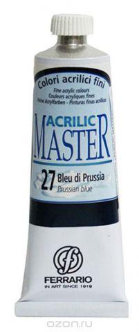 Ferrario Краска акриловая Acrilic Master цвет №27 голубая прусская 60 мл