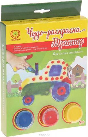 Лабиринт Раскраска Трактор с красками