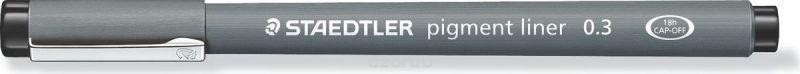 Staedtler Ручка капиллярная Pigment Liner 0,3 мм цвет чернил черный