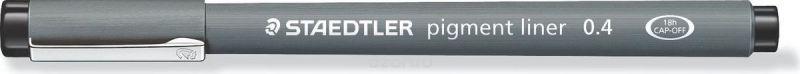 Staedtler Ручка капиллярная Pigment Liner 0,4 мм цвет чернил черный