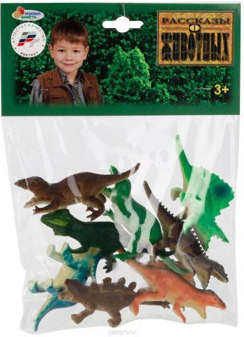 Играем вместе Набор фигурок Динозавры 10 см 8 шт