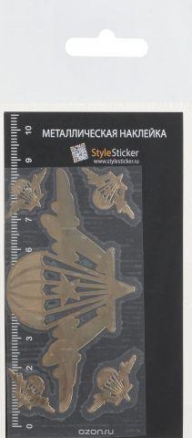 """Наклейка металлическая SAGO """"ВДВ"""", цвет: золотистый, 7,5 х 5,7 см"""