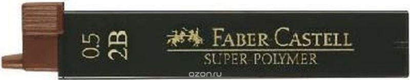 Faber-Castell Грифель для механического карандаша Superpolymer 2B 0,5 мм 12 шт