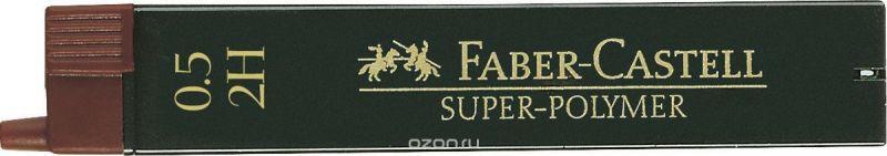 Faber-Castell Грифель для механического карандаша Superpolymer 2H 0,5 мм 12 шт