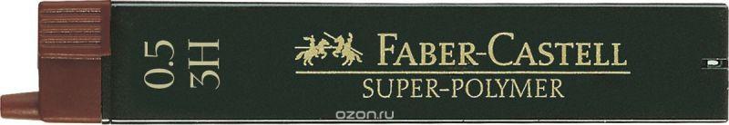Faber-Castell Грифель для механического карандаша Superpolymer 3H 0,5 мм 12 шт