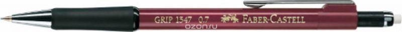 Faber-Castell Карандаш механический Grip 1347 0,7 мм цвет корпуса темно-красный