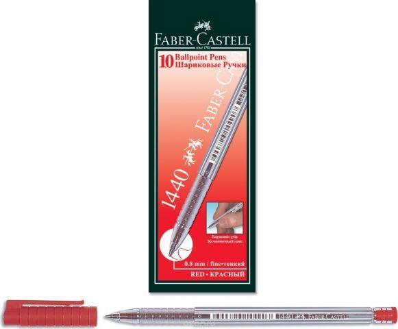 Faber-Castell Ручка шариковая 1440 цвет чернил красный