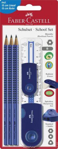 Faber-Castell Канцелярский набор цвет синий 6 предметов