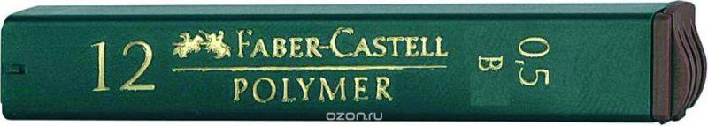 Faber-Castell Грифель для механического карандаша Polymer B 0,5 мм 12 шт