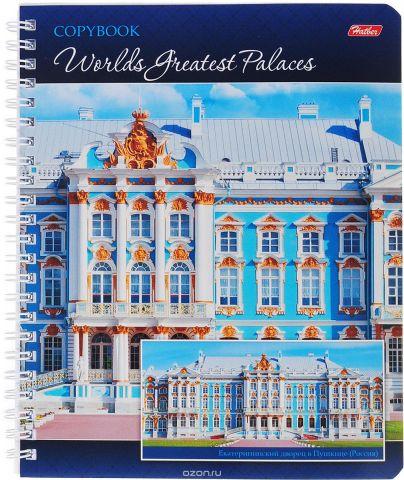Hatber Тетрадь Дворцово-парковый ансамбль Екатерининский дворец в Пушкине 96 листов в клетку