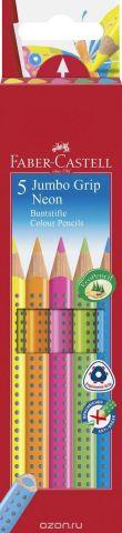 Faber-Castell Набор цветных неоновых карандашей Jumbo Grip 5 шт