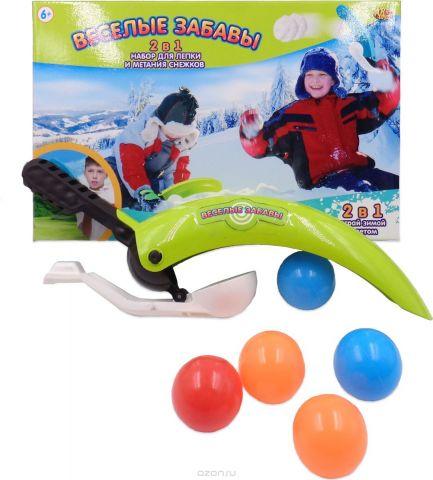 Веселые забавы Набор для лепки и метания снежков 2 в 1