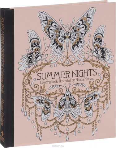 Summer Nights: Coloring Book