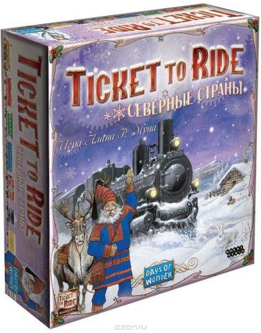 Hobby World Настольная игра Ticket to Ride Северные страны