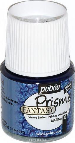 Pebeo Краска Fantasy Prisme с фактурным эффектом цвет 166038 синий морской 45 мл