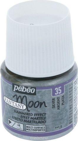 Pebeo Краска Fantasy Moon с фактурным эффектом цвет 167035 под серебро 45 мл