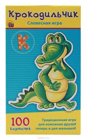 Рыжий Кот Настольная игра Крокодильчик