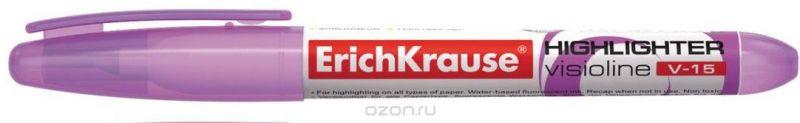 Erich Krause Маркер Visioline V-15 фиолетовый 30970
