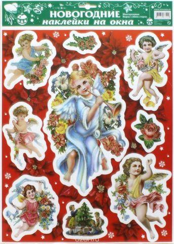 Стрекоза Новогодние наклейки на окна WDGX-629 C