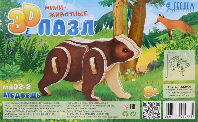 ГеоДом 3D Пазл Медведь