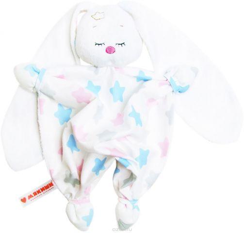 Мякиши Игрушка-комфортер Сплюша цвет белый 43 см