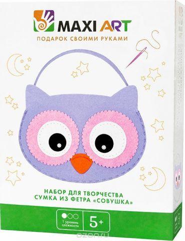 Maxi Art Набор для создания сумки из фетра Совушка