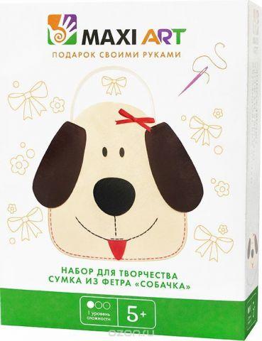 Maxi Art Набор для творчества Сумка из фетра Собачка